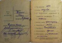sdenpobedi183