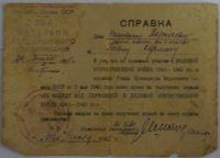 sdenpobedi185
