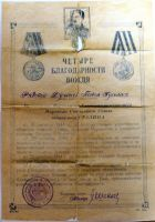 sdenpobedi186