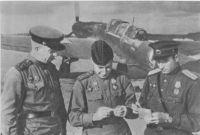 sovazn195